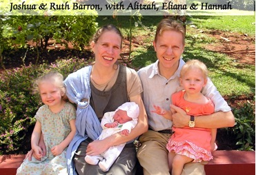 Family Portrait, July 2007